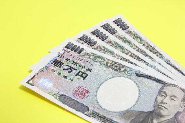 1万円札5枚