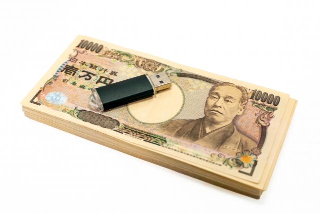 情報とお金